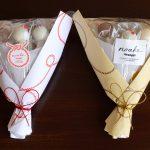 ホクサイと飯さえあればの前田公輝・池田エライザがもってるチョコはどこの?値段は?(ツイッター)