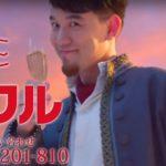 【アイフルCM】巨人のガリバー役の俳優は誰?プロフィールも!(巨大な客篇)