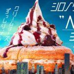 【コメダ珈琲】シロノワールN.Y.チーズケーキのカロリーは?販売期間や口コミも!
