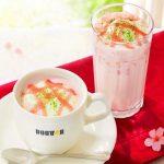 【ドトール】桜香るホワイトショコララテ&ミルクレープのカロリーは?販売期間や口コミも!