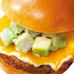【ロッテリア】アボカド絶品チーズバーガーの カロリーは?発売期間はいつまで?