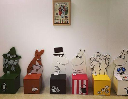 ムーミンパペットアニメーション展(名古屋)グッズは?混雑状況と前売り券も!