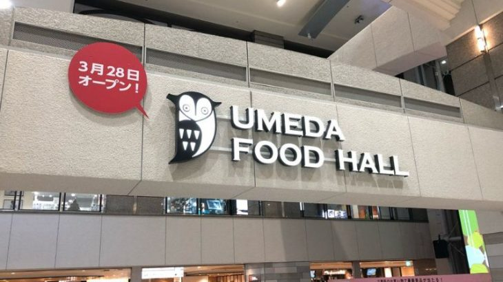 ルクア梅田フードホール売上ランキング!魔法のレストラン放送まとめ!