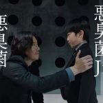 アタックCM悪臭菌ジュニア(Jr.)を演じる子役の男の子は誰?