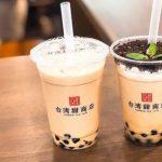 【台湾甜商店】甜ミルクティー(タピオカ)のカロリーは?口コミ感想も!